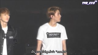 Video [Thaisub] 150308 Ending Ment @ EXO'LuXion in Seoul Day2 [tnb_exo] download MP3, 3GP, MP4, WEBM, AVI, FLV Agustus 2018