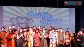 Chalti Ka Naam Gaadi FULL MOVIE 1958 Online Stream HD DVD-RIP High Quality Free Streaming English Subtitle No Download