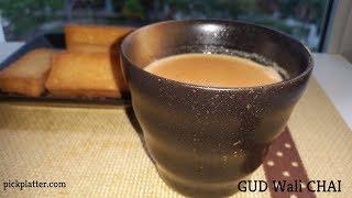 Gud Wali Chai | Jaggery  TEA | gud ki chai