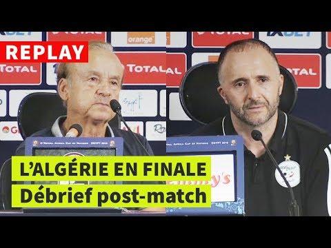 REPLAY - CAN-2019 | Algérie-Nigeria: conférence de presse post-match de Belmadi et Rohr