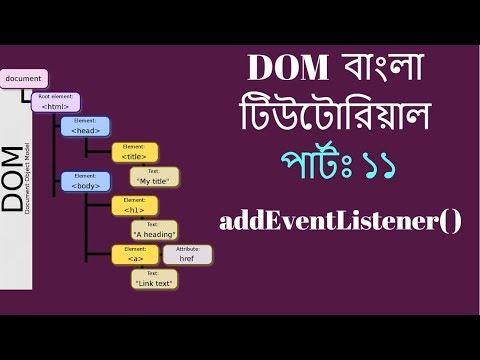 Bangla JavaScript DOM Tutorial #11 - add Event Listener thumbnail