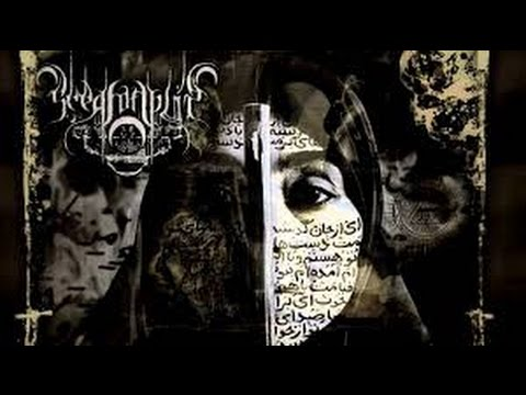 Top 10 Anti  Islamic Black Metal Bands 2018