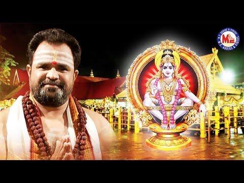 ఒక-అందమైన-అయ్యప్ప-భక్తి-పాట-|-వీరమణి-కన్నన్-|-sree-thulasi-maala-|-ayyappa-devotional-song-telugu