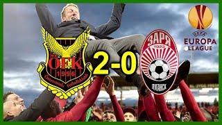 Östersunds FK klara för Europa League slutspel! Kan ÖFK vinna hela turneringen?!