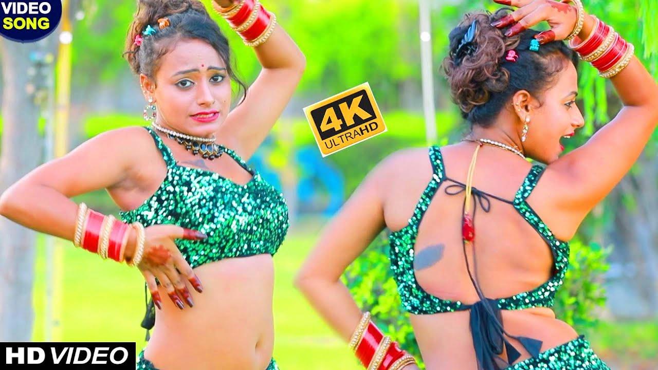 #VIDEO_SONG_2021 || बुझी सईया मनके भावना || Bhojpuri New Song 2021
