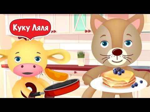 Tiny Love сборник мультиков для детей за февраль Тини лав учим алфавит и цифры поем я акула играем