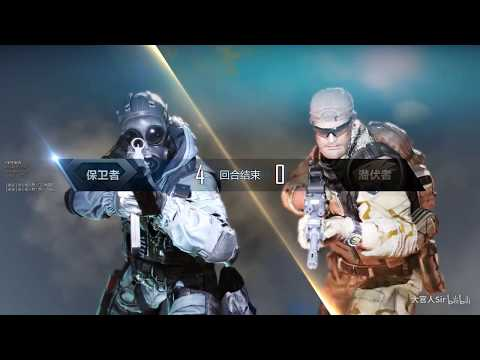 Crossfire HD : S&D Mode Gameplay