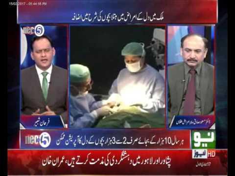 Professor Dr  Masood Sadiq talk about heart patient childs in pakistan