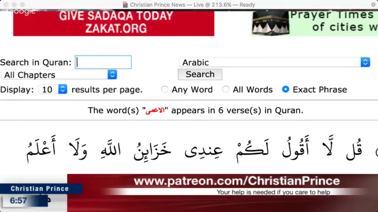 Quran Search By Word