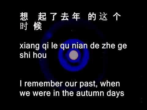 Ni zen me she de wo nan guo - Huang Pin Yuan
