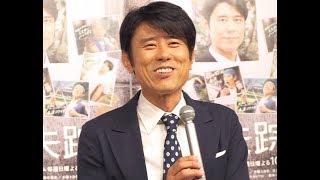 Japan News: 原田泰造「あの頃、失踪しなくてよかった」 借金エピーソー...