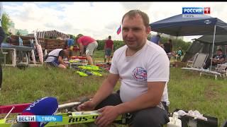 В Твери стартовали чемпионат и первенство России по судомодельному спорту