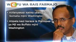 Mjue rais Faarmajo, wa Somalia