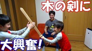 木の板で剣を作ってプレゼントしたら息子が大興奮!作り方も解説【親バカ日記】