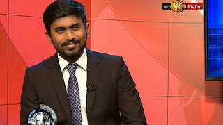Biz 1st in Focus TV1 09th October 2018 Thumbnail