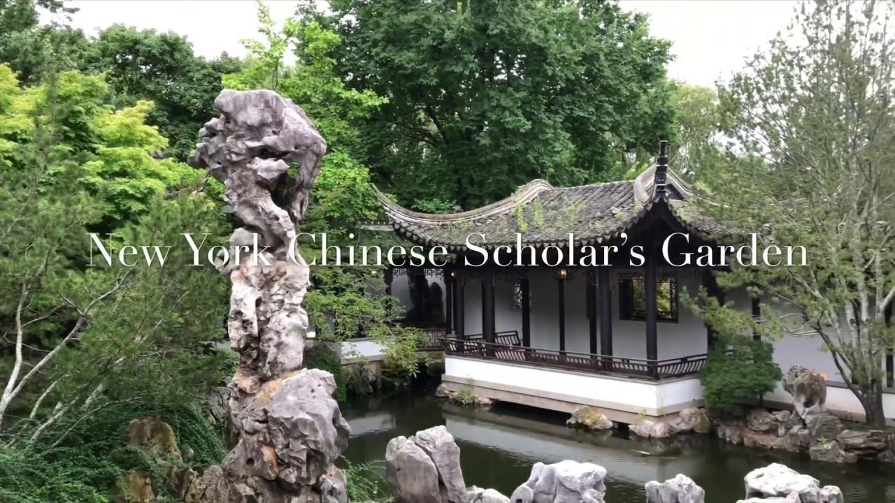 New york chinese scholar s garden youtube for New york chinese scholar s garden