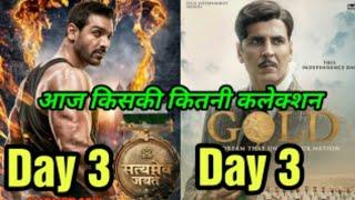 Gold Vs Satyamev Jayate box office collection