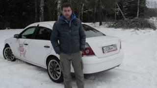 Тест-драйв: Форд Мондео 3