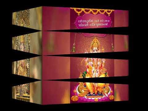 Ganpati Aayo | Ganpati Whatsapp Status | Ganesh ji song | Ganpati Ringtone| New Ganpati Song