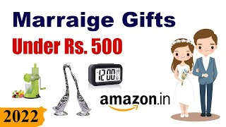 Top 10 Marriage Gifts For Friends Under Rs 500 | Wedding Gifts Within Rs 500