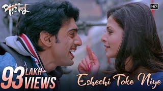 Eshechi Toke Niye | Paglu | Dev | Koel Mallick | Mohit Chouhan | Jeet Gannguli | Rajib Kumar