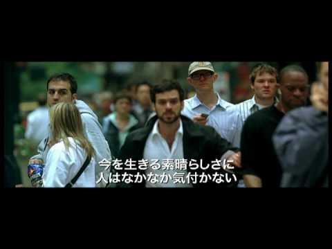 映画『メッセージ そして、愛が残る』予告編