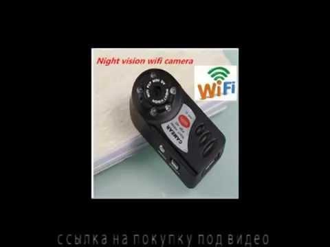 Электромонтаж Серпухов и Серпуховский район, услуги