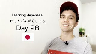 Arabic Vs Japanese: Which Is Harder? [3 Reasons]