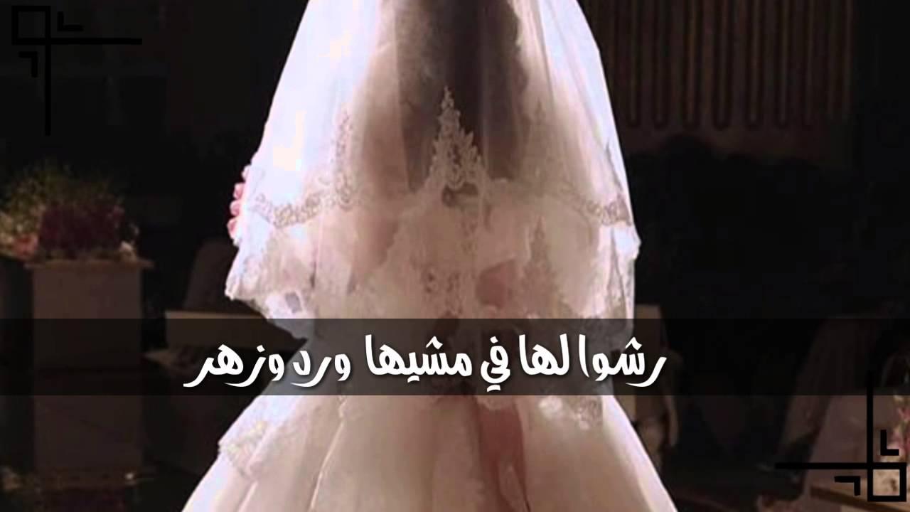 دعوة زواج افراح العتيبي باسم نجلاء Youtube