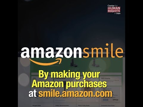 Support CHRI by Using Amazon Smile