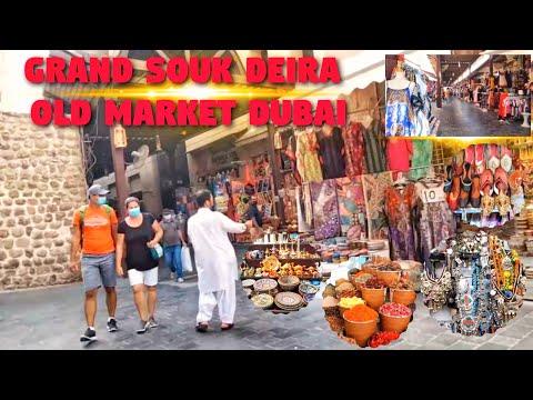 Grand Souk deira    Dubai Old Market Place.🤗