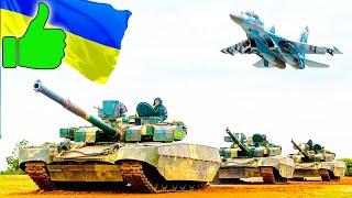 ТОП 5 МОЩНЕЙШЕГО ВООРУЖЕНИЯ УКРАИНЫ ⭐ Збройні сили України; Армия Украины
