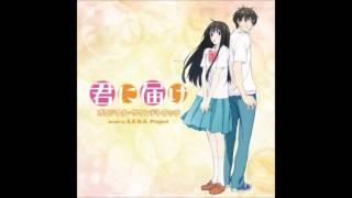 Kimi Ni Todoke - Tanizawa Tomofumi [FULL] in 1080p HD