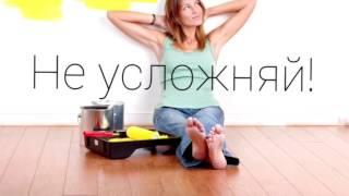 Склад-Магазин стройматериалов(, 2016-11-07T12:02:25.000Z)