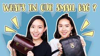 我們的小包包裡面都帶什麼,What's in our small bag ? | Live an Insight