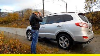 Знакомство с Hyundai Santa Fe II 2.4