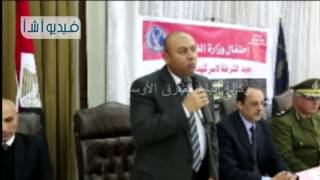بالفيديو      محافظ المنوفية يشهد احتفالية عيد الشرطة مع أسر الشهداءXi