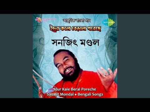 Eka Pele Bandhu Amay