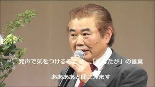 NAK(ナック)歌謡祭本宮大会チャリティ2015