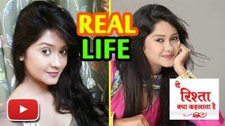 Real Life Pictures of Gayu Aka Kanchi Singh|Yeh Rishta Kya Kehlata Ha| TV Prime Time