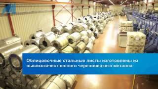 Производство сэндвич-панелей(В данном видео подробно описывается производство сэндвич-панелей https://mpaneli.ru/, 2016-12-05T09:56:21.000Z)