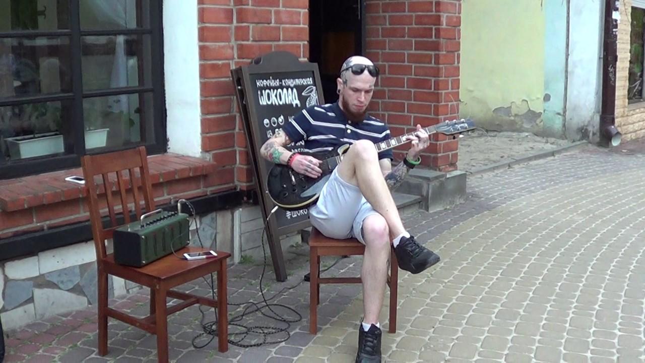 Уличный музыкант! Гитара на улице! Классно играет!!! Buskers! Best! 1