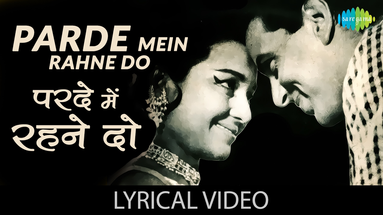 parde mein rehne do parda na uthao mp3 song