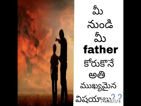 MY DAD MY SUPER HERO | Father's Day Special Telugu Short story...