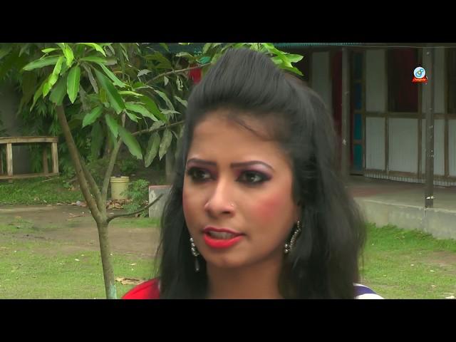 Chikon Ali - Boroloker Dhon   ??????? ??   Bangla Koutuk Noksha 2017