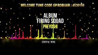 Preyoshi   Poizon Green   Album Firing Squad    lyrical