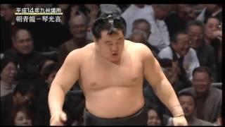 kyushu 2002 da 12 10 1 o2e asashoryu 3 6 s1w kotomitsuki 5 6