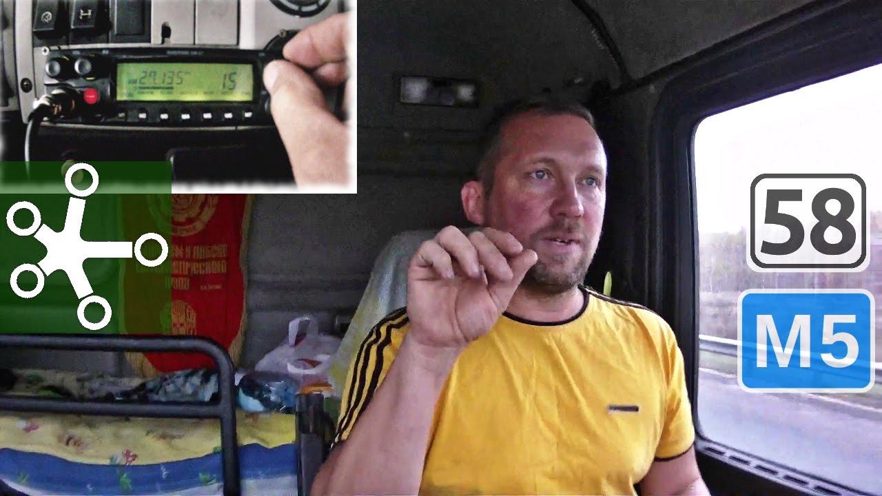 Телефоны и связь из рук в руки в москве. Купить рацию б/у или новую частные объявления и предложения интернет-магазинов. Продать рацию.