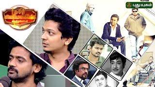 Tamil Cinemavin Aduthakattam | Tamil New Year Special | 14/04/2017 | Puthuyugam TV Show