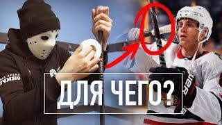 ЛАЙФХАКИ ДЛЯ ХОККЕИСТА / Видео